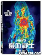The Predator (2018) (DVD) (Hong Kong Version)