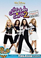 The Cheetah Girls 2 (VCD) (Hong Kong Version)