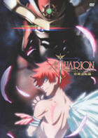 Theatrical Edition Aquarion - Ippatsu Gyakuten Hen (DVD) (Japan Version)