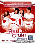 Full Count (DVD) (End) (English Subtitled) (Malaysia Version)