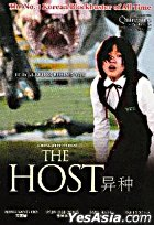 The Host (VCD) (Malaysia Version)