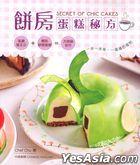 Secret of Chic Cakes