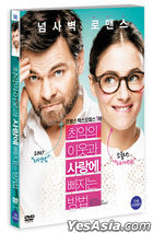 Blind Date (DVD) (Korea Version)