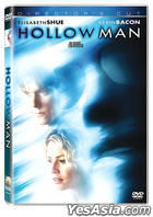 Hollow Man (DVD) (Director's Cut) (Korea Version)