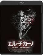 El Chicano  (Blu-ray) (Japan Version)