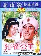 Kong Que Gong Zhu (DVD) (China Version)