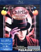 Charlie & The Chocolate Factory (Blu-ray) (Hong Kong Version)
