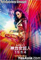 Wonder Woman 1984 (2020) (4K Ultra HD + Blu-ray) (Taiwan Version)