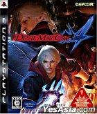 Devil May Cry 4 (日本版)