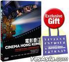 Cinema Hong Kong (DVD + Shaw Brothers Eco Bag) (Hong Kong Version)