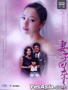Wife Is Back (DVD) (Part III) (End) (Multi-audio) (SBS TV Drama) (Taiwan Version)