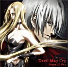 Drama CD TV Animation Devil May Cry Vol.1 (Japan Version)