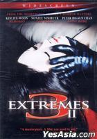 3 Extremes II (2002) (DVD) (US Version)