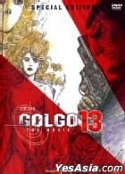 GOLGO 13 Special Edition (Korean Version)