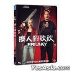 換人殺砍砍 (2020) (Blu-ray) (台灣版)
