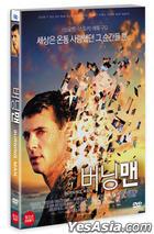 Burning Man (DVD) (Korea Version)