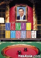 Hitoshi Matsumoto no Suberanai Hanashi (Japan Version)