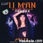 Li Man Dynamic Love Songs DSD (China Version)