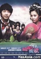 Invincible Lee Pyung Kang (DVD) (End) (Multi-audio) (KBS TV Drama) (Taiwan Version)