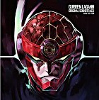 Tengen Toppa Gurren Lagann Original Soundtrack (Japan Version)