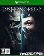 Dishonored2 (日本版)
