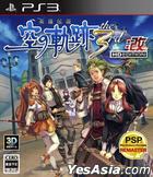 Eiyuu Densetsu Sora no Kiseki the 3rd: Kai HD EDITION (Japan Version)