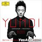 Yundi - Emperor / Fantasy (Korea Version)