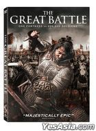 The Great Battle (2018) (DVD) (US Version)