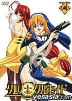 CHRNO CRUSADE Chapter. 4  (Normal Edition) (Japan Version)