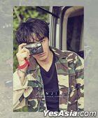 JUN JIN Photobook Vol. 1 - THE SEASONS REVOLVE (B SUMMER Version) + Poster in Tube (B SUMMER Version)