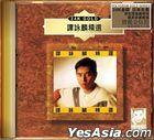 Alan Tam Best Selections (24K Gold CD)