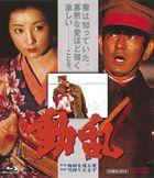 Douran (Blu-ray) (Japan Version)