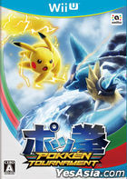 POKKEN TOURNAMENT (Wii U) (Japan Version)
