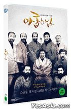Nine Monks (DVD) (Korea Version)