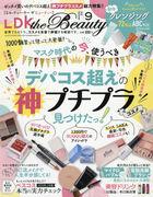 LDK the Beauty 12121-09 2020