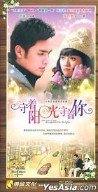 Take Care Of You Accompanied By The Lights (DVD) (End) (China Version)