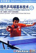 Basic Techniques Of Modern Table Tennis (DVD) (6) (English Subtitled) (China Version)