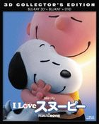 The Peanuts Movie (Blu-ray + DVD) (2D + 3D) (First Press Limited Edition) (Japan Version)