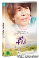 Love As Much As Pain (DVD) (Korea Version)