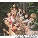 Oh My Girl Mini Album Vol. 3 Repackage - Windy Day (Reissue)