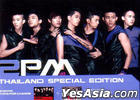 2PM Thailand Special Edition (CD+DVD) (Thailand Version)