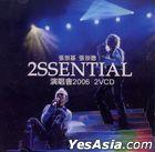 2ssential Concert 2006 Karaoke (2VCD)