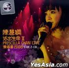 Priscilla Chan Concert Live 2008 (2CD) (Simply The Best Series)