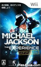 Michael Jackson The Experience (First Press Limited Edition) (Japan Version)