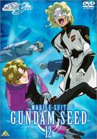 Mobile Suit Gundam SEED Vol.12 (Japan Version)