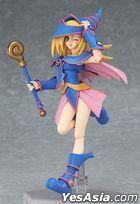 Figma : Yu-Gi-Oh! Dark Magician Girl