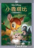 Bambi Diamond Edition (DVD) (Hong Kong Version)