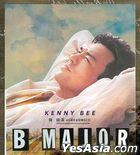 B Major (5CD)