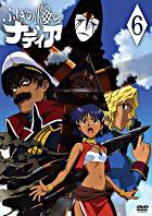 Nadia of the Mysterious Seas (DVD) (Vol.6) (Japan Version)