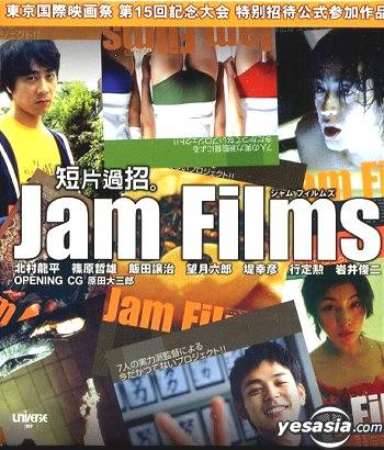 YESASIA: Jam Films (Overseas Version) VCD - 広末涼子, 山崎まさよし ...